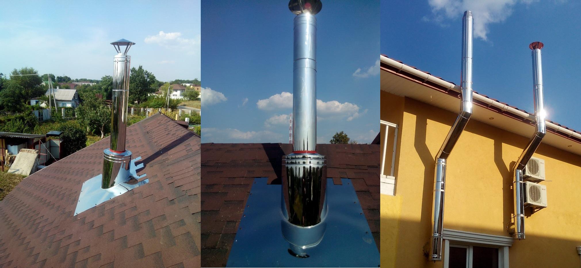 Растяжка для дымохода на крыше своими руками 54